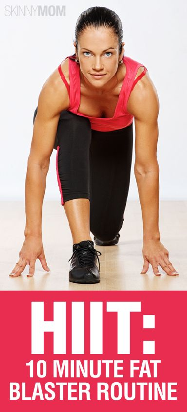 10 minute fat blaster workout