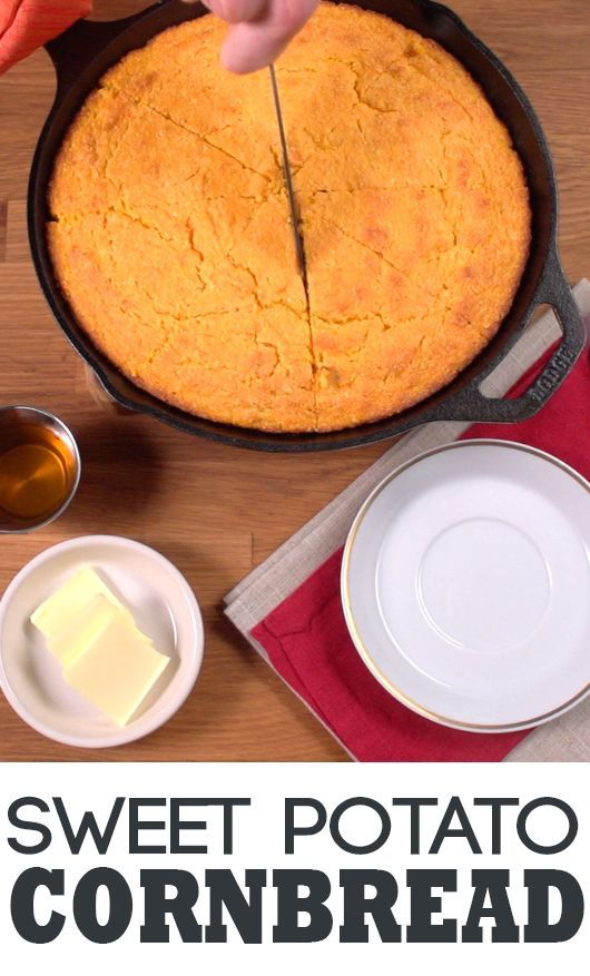 sweet potato cornbread - sweet potato recipes